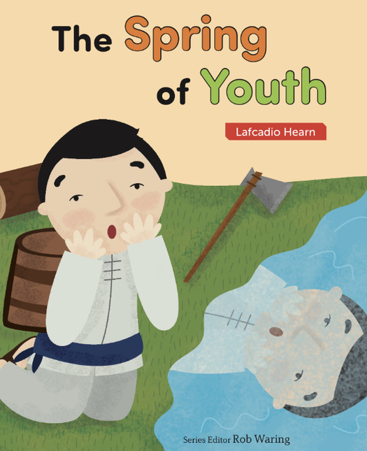 The Spring of Youth 不老泉